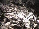 08_Черный альпинист